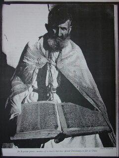 [Image: priest.jpg]