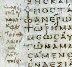 [Image: vaticanus.jpg]